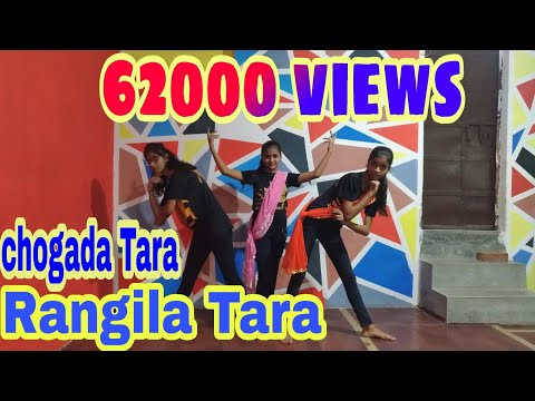 Chogada Tara Rangila Tara|| Performance By Shadow Dance Academy