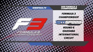 Oceanic F3 Championship | Round 6 | Okayama