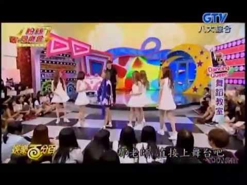 羅志祥, 愷樂, POPU LADY - Dancing Queen 舞蹈教室