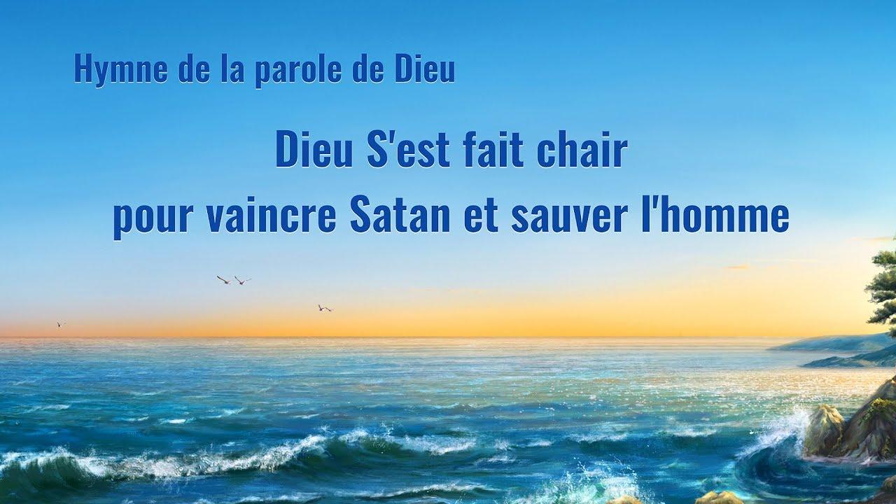Musique chrétienne en français « Dieu S'est fait chair pour vaincre Satan et sauver l'homme »
