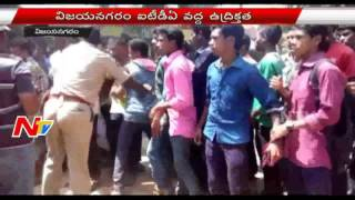 Students Protest At ITDA Vizianagaram | Clash Between Student Unions And Police | NTV