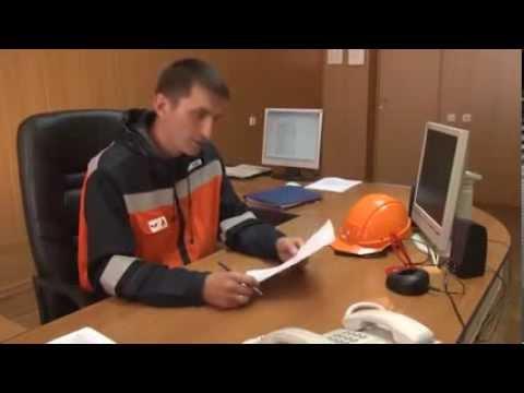 Охрана труда! Учебное видео!