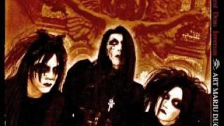 Art Marju Duchain / Demon est Deus Inversus (Lyrics)