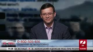 Евгений_Мураев_в_программе_Vox_Populi