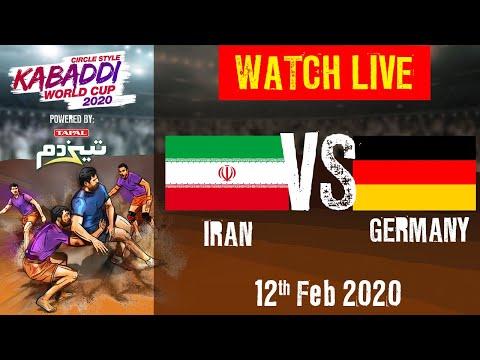 Kabaddi World Cup 2020 Live - Iran Vs Germany - 12 Feb - Match 10 | BSports