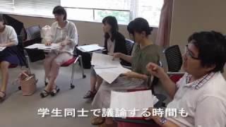 茨城大学人文学部の話題の講義です。今回は社会意識論担当の寺地 幹人先...