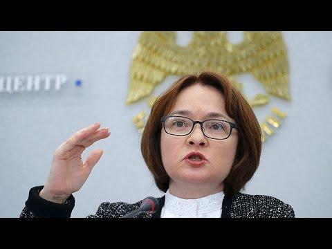 La banque centrale de Russie abaisse son taux directeur - economy