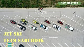 [드론영상] 가평 빠지 제트스키-TEAM SAMCHEO…