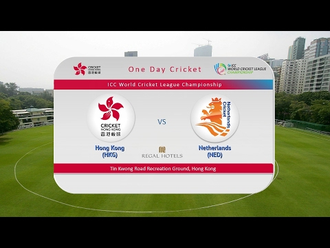 Hong Kong vs Netherlands (ICC World Cricket League Championship)