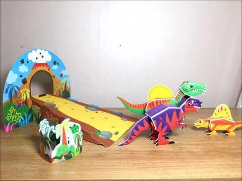 워킹토이북⑵ - ①육식공룡