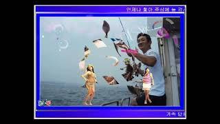 여름 가족낚시 여행 물반고기반 포인트에서 바다낚시 초보…