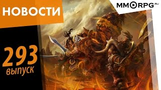 World of Warcraft – сдуру наказали всех. Новости.