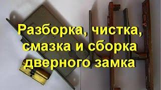 видео Межкомнатные двери - советы по уходу и мелкий ремонт