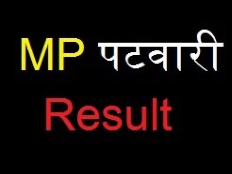 MP Patwari Result Cut Off Marks 2018 www.peb.mp.gov.in MP Patwari News