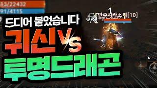리니지2m 현존 최강 캐릭터들의 1:1 대결 (끝나지않는 싸움...)