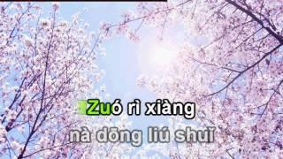 Mộng uyên ương hồ điệp karaoke beat nữ 鸳鸯蝴蝶梦伴奏