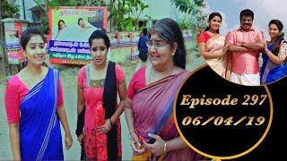 Kalyana Veedu   Tamil Serial   Episode 297   06/04/19  Sun Tv  Thiru Tv