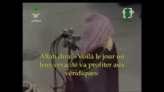 sourate al maida sheikh juhani