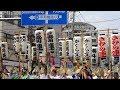 にわか連もある!「フィナーレの総踊り」2017堀切かつしか菖蒲まつり(2017.6.11)