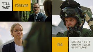 homepage tile video photo for Armyjacka – ett fashion statement?