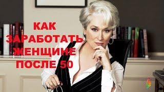 Работа на заводе Valeo и Bitron / Сколько можно заработать в Польше? / Украина после Польши
