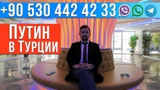 Недвижимость в Турции от застройщика: Купить Квартиру в Турции у Моря  - Аланья