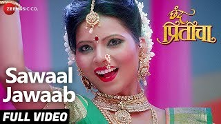 Sawaal Jawaab - Full Video | Chhand Priticha | ...