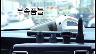 아카소 xc-2 행디형 청소기,디자인 Good!흡이력 …