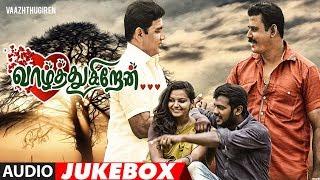 Vaazhthugiren Audio Songs Jukebox Karate N Kuttiraja Jeni Ramasubramanian