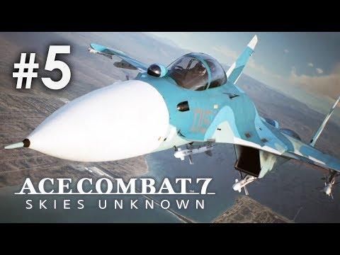 #05 為討厭長官護航《Ace Combat 7》