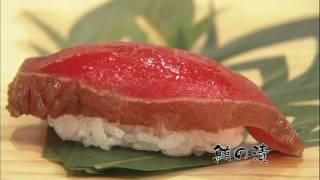 沖縄県那覇市にある鮨屋です。 大将がコワモテで敷居が高そうに感じるお...