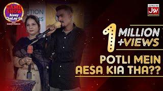 Potli Mein Aisa Kia Tha ke Jo Kho Dia - Janie | BOL Entertainment