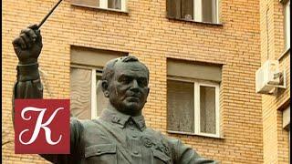 Смотреть видео Пешком... Москва композиторская. Выпуск от 16.10.18 онлайн