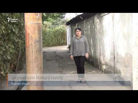 Дар занозании донишҷӯён дар Душанбе як нафар кушта шуд