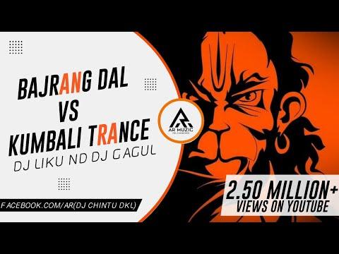 BAJRANG DAL VS KUMBALI TRANCE - (TAPORI MUSIC)DJ LIKU ND DJ GAGUL(MUZIC ON--AR MUZIC)