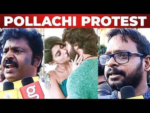 ஆபாச படங்கள்  தான் காரணம் | Pollachi Human Chain Protest