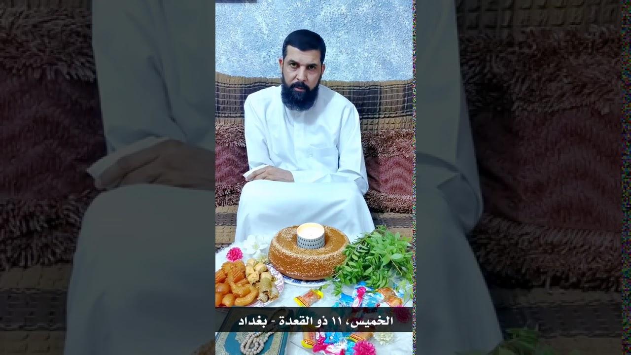 الشيخ ميثم التمار في اول ظهور له يبارك للمؤمنين ولادة الامام الرضا (ع)