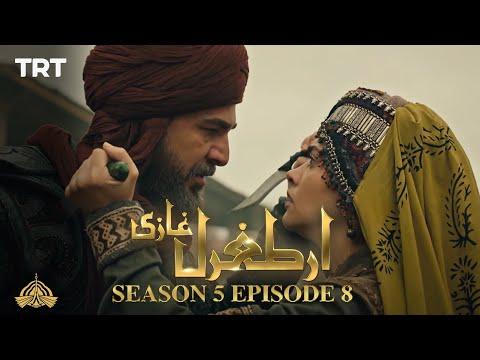 Ertugrul Ghazi Urdu   Episode 8  Season 5