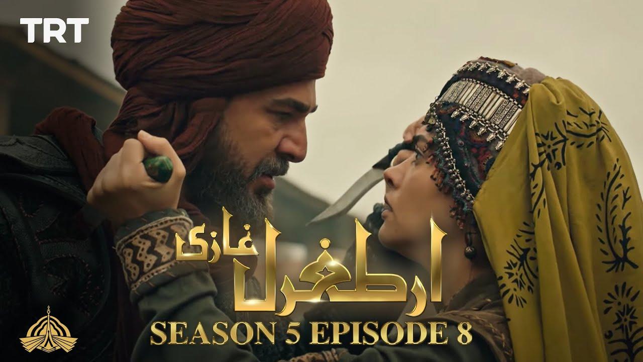 Download Ertugrul Ghazi Urdu | Episode 8| Season 5