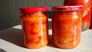 Салат - перец, морковка, лук . Консервация на зиму.