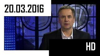 Черно-белое 2 сезон HD. Четвертый выпуск (серия 5)! Эфир от 20.03.2016.