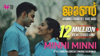 June Song | Minni Minni | Ifthi | Amritha Suresh | Rajisha Vijayan | Friday Film House