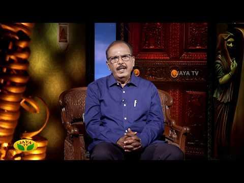 கண்ணதாசன் பிறந்தநாள் சிறப்பு தேன்கிண்ணம்   Thenkinnam    Promo   Jaya Tv