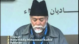 Tilawat Holy Quran: Al-Rahman (verses 1 to 29) with Urdu translation, Jalsa Salana Qadian 2010