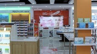 Homar ab story sample showroom-Cosmetic OEM/ODM/Private label Thumbnail