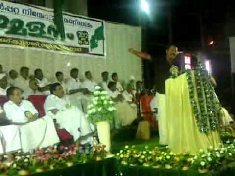 KM Shaji - Meppadi Speech 2012 - Muslim League against terrorism