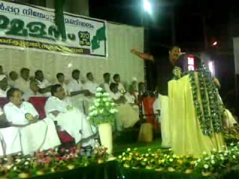 KM Shaji - Meppadi Speech 2012 - Muslim League against terrorism