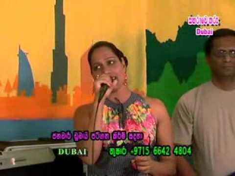 Ye Ye Kathrina - SAHARAWE THARU- SRI TV DUBAI 17-12-2010