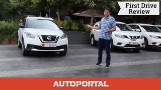 2018 Nissan Kicks - Hindi First Drive Review - Autoportal