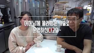 """[괴정골목시장 이야기] 괴정골목시장 오랜 전통 """"미복떡…"""